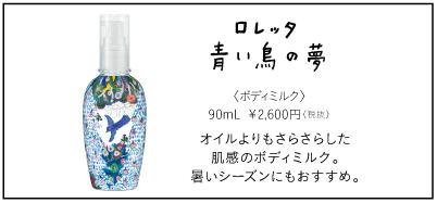 製品紹介20160810.jpg