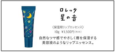 製品紹介201610.jpg