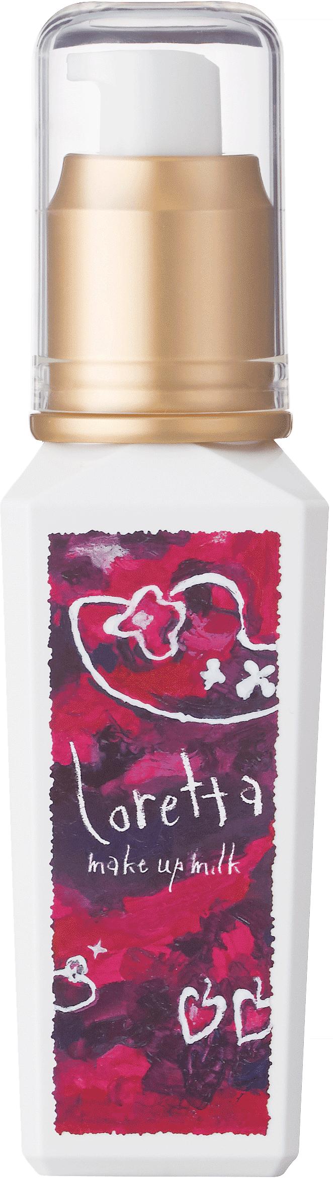 メイクアップミルク(グラマラス)