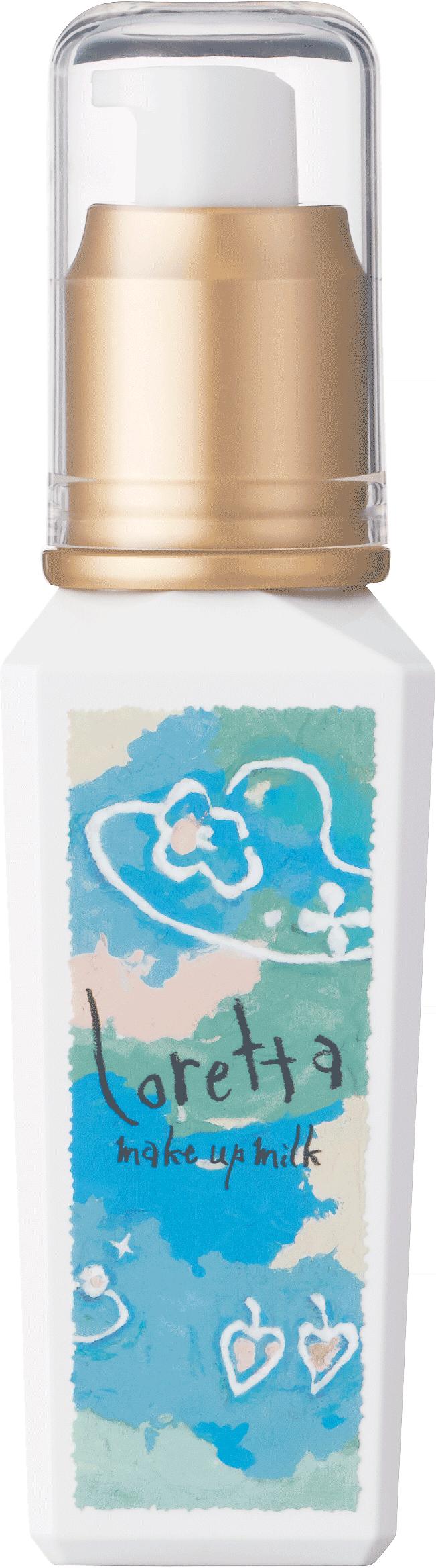 メイクアップミルク(ナチュラル)